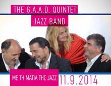 Πέμπτη 11 Σεπτεμβρίου Ιωνικές Γιορτές Αλσος Νέας Σμύρνης. ''THE G.A.A.D QUINTET'' JAZZ BAND