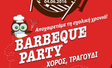 Πρόσκληση στο 7ο Δημοτικό για Barbeque Party στις 4 Ιουνίου