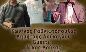 Stand Up Comedy και Ελπίδα Μηναδάκη , ''πάνε πακέτο'' στο Καλαμάκι