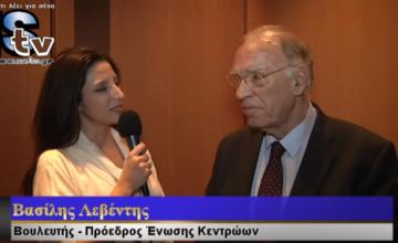 Βασίλης Λεβέντης στο Money Show 2016 : ''Τιμάμε το Ευρώ και το Ευρωπαϊκό Όραμα''